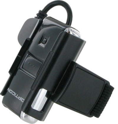 Opticon RS-2006 Ring Barcode Scanner