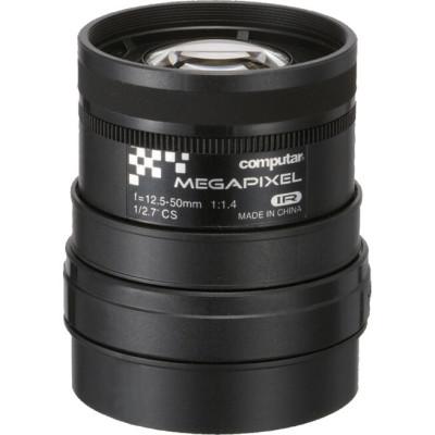 CBC Parts Security Camera Lens