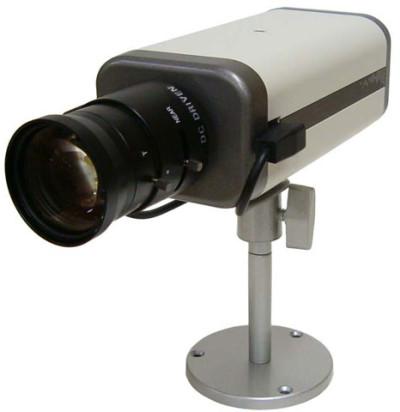 4XEM IPCAMW80Z Security Camera
